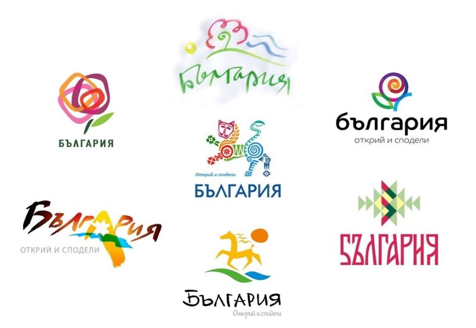 лого българия конкурс 2016