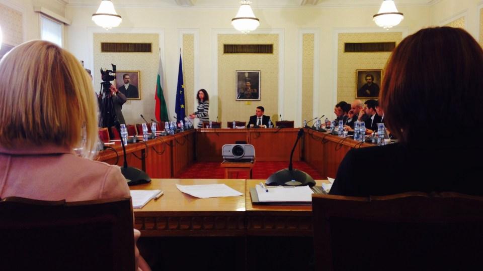 Заседание на правната комисия на 43 НС.