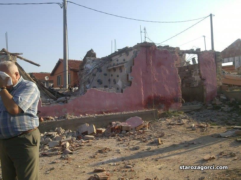 незаконни къщи роми стара загора