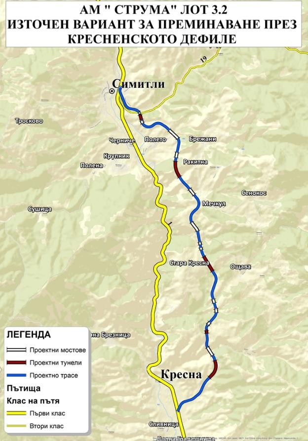 """Вариантът за раздвоената магистрала """"Струма"""" в района на Кресненското дефиле. Изображение: АПИ"""