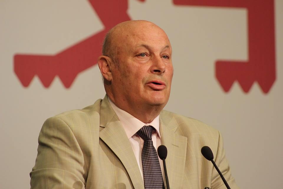 Любомир Халачев