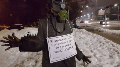 """""""Спаси София"""", Facebook"""