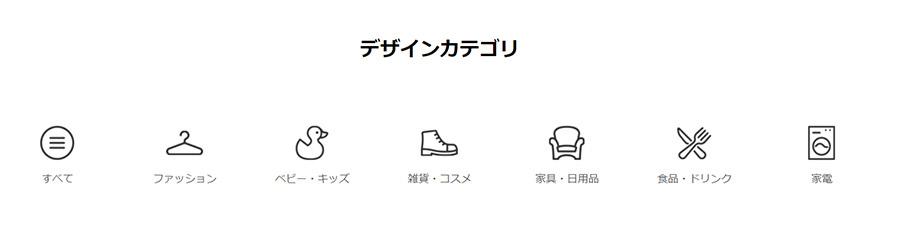 Cafe24のデザインの特徴