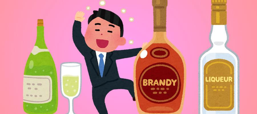 楽天市場の送料無料の統一ラインの対象から「お酒」「酒類」が除外に!ガイドライン改定の理由とは?