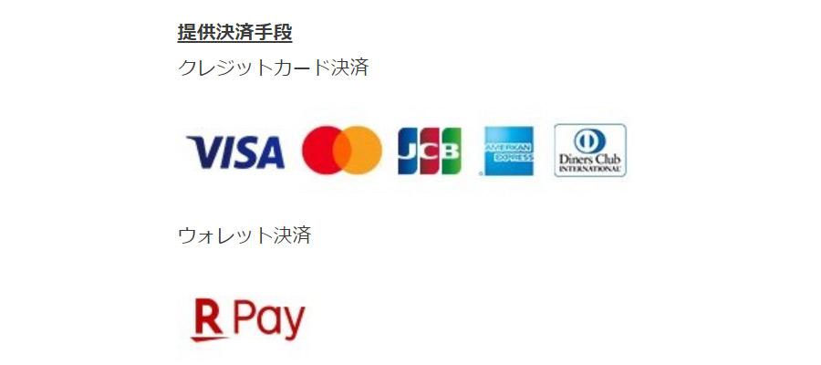 ECサイトの「Shopify」とSBペイメントサービスの決済サービスが連携!