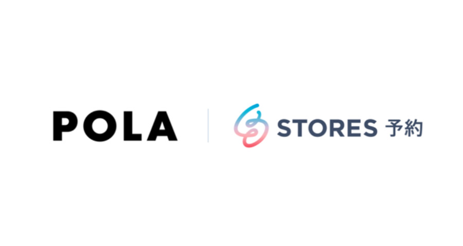 STORES予約(ストアーズ 予約)が株式会社ポーラのオンラインカウンセリング予約で採用決定!