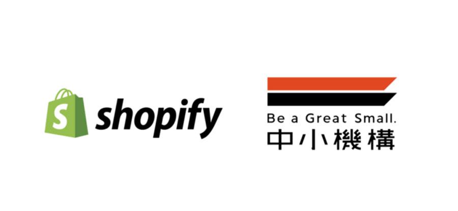 Shopify(ショッピファイ)が中小機構との共催セミナーを2021年7月28日(水)に開催決定