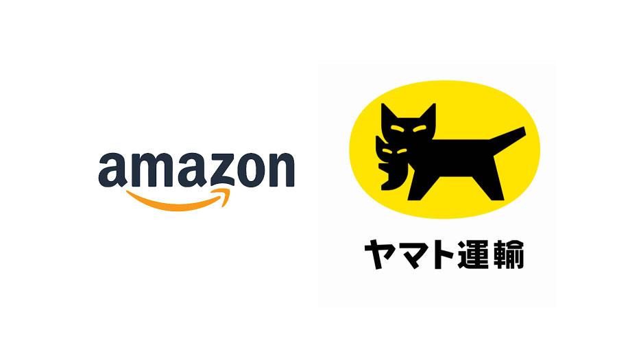Amazonがヤマト運輸と共同で「マーケットプレイス配送サービス」を提供開始