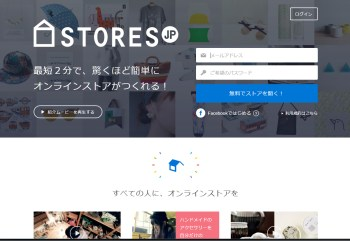 STORES.jp