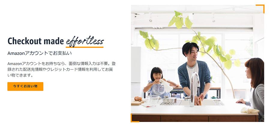 STORES.jpで対応している決済方法