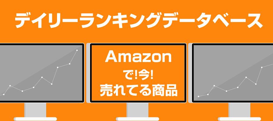 c754a97630479c Amazonランキング 腕時計 売れてる商品 2018年4月14日 | 売れる!ネット ...