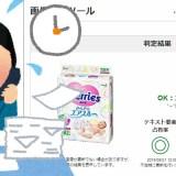 楽天市場の商品画像登録ガイドラインの対応