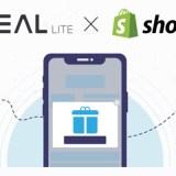 Shopifyが「AiDeal」と連携、日本語対応のWeb接客ツールを日本で初めて提供開始