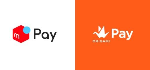 Origami Payがメルカリのメルペイに統合!スマホ決済情勢も変化の波が!