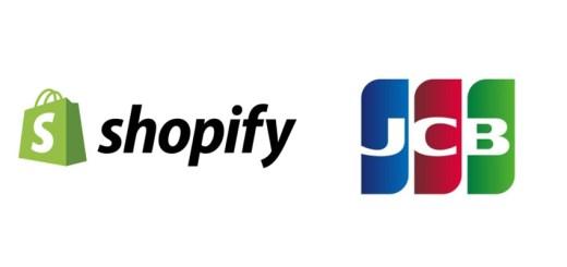 2020年9月29日より、ShopifyペイメントでJCBの利用が可能に!