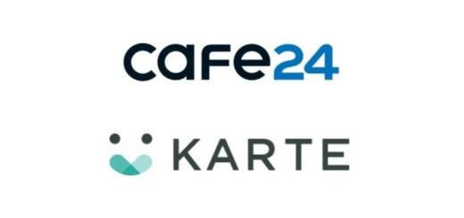 無料ネットショップ開業システムのCafe24がCXプラットフォーム「KARTE」との連携開始
