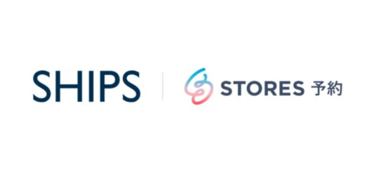 株式会社シップスのオンライン接客予約に「STORES 予約(ストアーズ 予約)」が採用決定