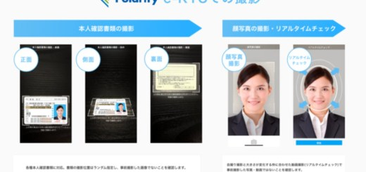 BASE Card(ベイスカード)の本人認証にオンライン本人確認サービス「Polarify eKYC」が採用決定