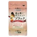 太田胃散の桑の葉ダイエットはダイエットに効果的なのか?