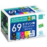 エコリカ エプソン69 互換インク4色パックの値段比較 最安値はここ!