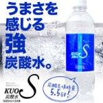 強炭酸水のおすすめ!マツコの番組で人気の大分県日田産