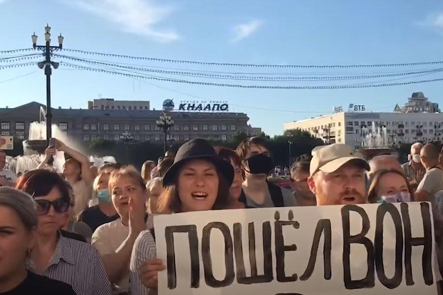 Врио губернатора Хабаровского края Дегтярёв ответил на призывы митингующих уйти с поста