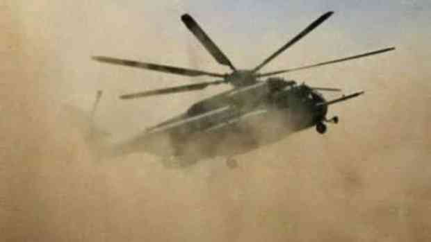 Nigeria Air Force Helicopter Crashed