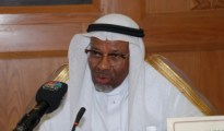 Dr. Ahmed Mohamed Ali, President of the Islamic Development Bank