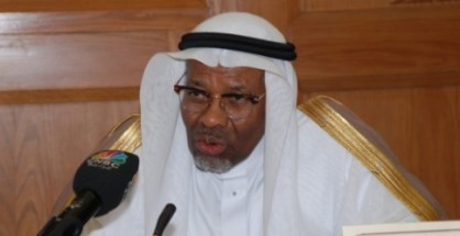 Dr. Ahmed Mohamed Ali, President of the Islamic Development Bank