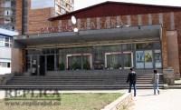 Cinema-Flacara-Hunedoara-1
