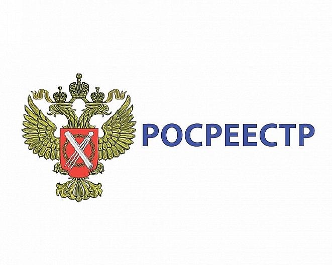 Заявление в Росреестр о запрете регистрационных действий с недвижимым имуществом