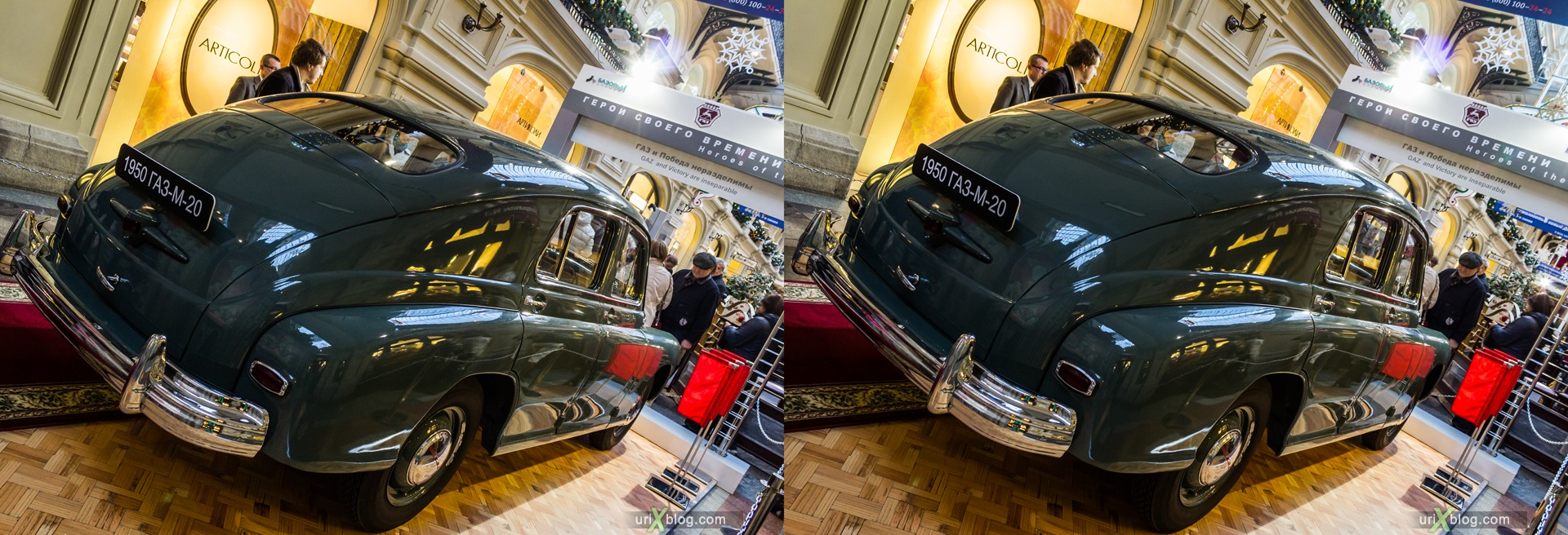 2013, Moscow, Russia, GAZ-M-20, GUM, old, automobile, vehicle, exhibition, shop, mall, 3D, stereo pair, cross-eyed, crossview, cross view stereo pair, stereoscopic
