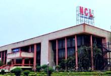 Photo of NCL : सीएसआर के तहत कोविड-19 से निपटने हेतु मध्य प्रदेश शासन को दिए 20 करोड़।