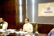 Photo of MADHYA PRADESH : कोरोना कार्य में लापरवाह CMHO और SDM को निलंबित करें – मुख्यमंत्री