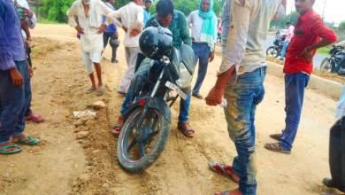 Photo of नशे में बाइक चलाना पड़ा मंहगा,चालक गिरा हुआ घायल