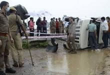 Photo of कुख्यात विकास दुबे एंकाउंटर : पत्रकारों का दावा मुठभेड़ से पहले मीडिया के वाहनों को रोका गया !