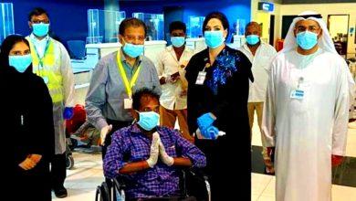 Photo of इंसानियत की मिसाल !भारतीय कोरोना मरीज का दुबई में बिल आया ₹1.52 करोड़, अस्पताल ने कर दिया  माफ