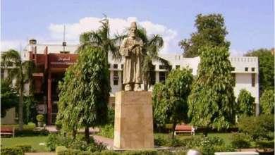 Photo of जामिया मिलिया इस्लामिया विश्वविद्यालय बना देश का नंबर वन केंद्रीय विश्वविद्यालय