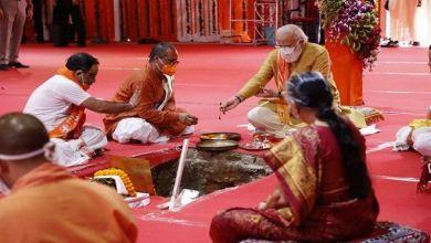 Photo of 16 करोड़ से अधिक लोगों ने देखा राम मंदिर शिलान्यास कार्यक्रम का सीधा प्रसारण
