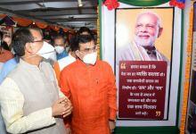 Photo of PM मोदी व्यक्ति नहीं संस्था हैं – CM शिवराज