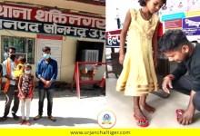 Photo of शक्तिनगर पुलिस ने आपरेशन मुस्कान के तहत परिजनों से बिछड़ी बच्ची को मिलाया।