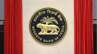 Photo of देश में 27 नहीं अब 12 सरकारी बैंक रह गए,RBI की सूची से 06 बैंक हुए बाहर।