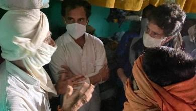 Photo of हाथरस गैंग रेप मामला : राहुल गांधी -प्रियंका गांधी पीड़ित परिवार से की मुलाक़ात,बोले-हम अन्याय के खिलाफ लड़ेंगे