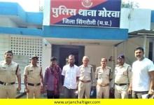 Photo of मोरवा पुलिस की बड़ी कार्यवाही,कोटेदार गिरफ्तार,226 बोरी गेहूं और ट्रक जप्त,मामला कालाबाजारी का!