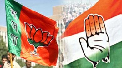 Photo of भाजपा और कांग्रेस ने कर लिया 'गठबंधन' जानिए क्यों और कहां