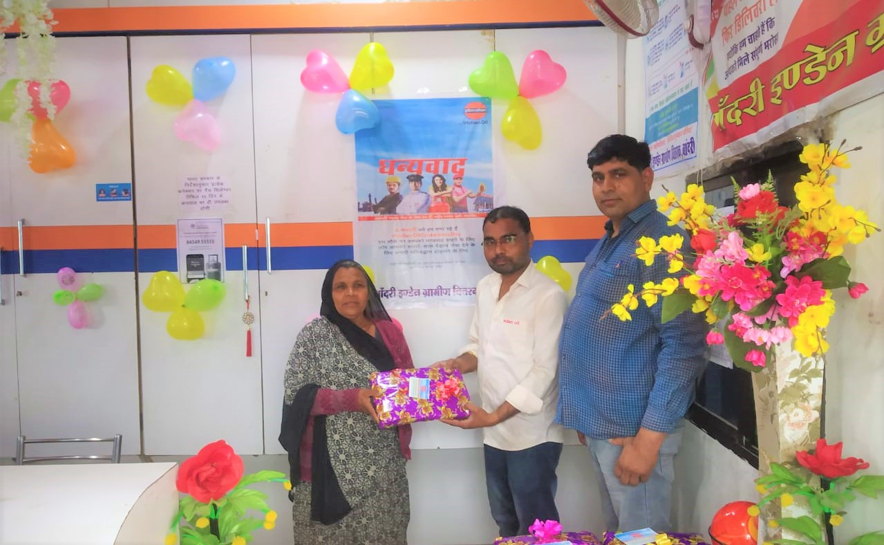 Indian Oil celebrates 'Customer's Day'
