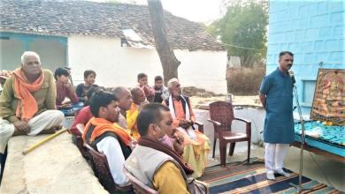 Photo of बांदरी के सेवन मंडल श्री राम जन्म भूमि धन संग्रह को लेकर बैठक सम्पन्न हुई