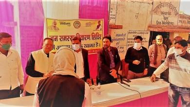 Photo of ग्रामोदय शिवर : जनता तक शासन की योजनाओं का लाभ पाहुचाने के लिए जिला प्रशसन की एक पहल