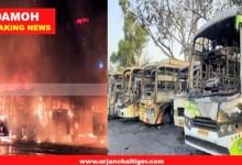 Photo of MPNEWS : दमोह में सात बसों में लगी आग,देखिए वीडियो