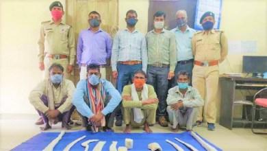 Photo of मध्यप्रदेश : तेंदुए का शिकार करने के आरोप में 4 आरोपी गिरफ्तार।